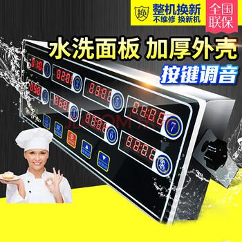 廣州索曼CAL-8B八通道計時器工業商業兩用計時器廚用定時器計數器