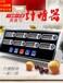 广州索曼CAL-8B八通道计时器工业商业两用计时器厨用定时器三?#21619;?#34013;提醒
