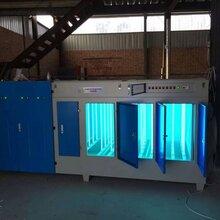 厂家专业定制UV光氧机光氧净化器UV光氧净化器