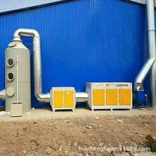 UV光氧净化器专业定制光氧废气净化设备放心省心光氧催化除臭设备哪家好