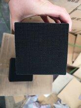 蜂窩狀活性炭濾料環保炭耐水蜂窩活性炭