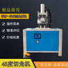 方管切45度方法教学江苏三轮车家切角90度成型机