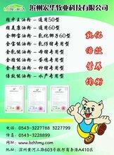 广东金喜宏华农牧大奖网页版图片