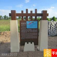 陕西复古仿木纹旅游标识牌信誉保证图片