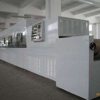 烘干机15kw茶叶烘干机微波干燥设备润和