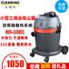 上海潔威科吸塵器WB-1032、家用商用工廠車間用1200w吸塵器