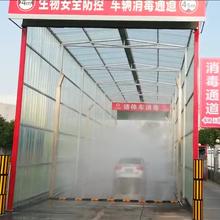 黔西南养殖场喷雾消毒关键在车辆出入消毒/人员消毒通道消毒图片