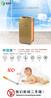 吸烟室专用空气净化机SRA-500DX-1