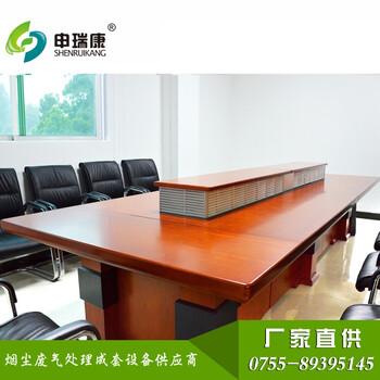 會議桌、煙草評吸桌SRA-2400DX帶空氣凈化機二手煙霧凈化器