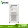 小型办公室商用空气净化机医用空气净化消毒机空气净化器