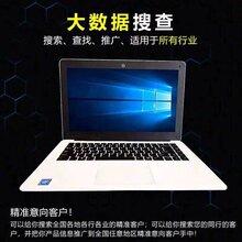 郑州大数据智能笔记本多少钱?
