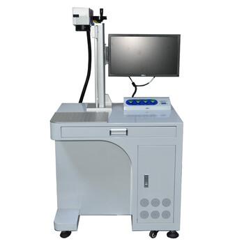 榮昌壁山墊山鋸片激光打標機DPL-30精度高五金電子汽配光纖激光打標機