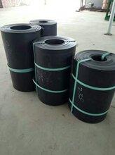 厂家直销聚氨酯管道电热熔套直埋管接口补口皮子热收缩带图片
