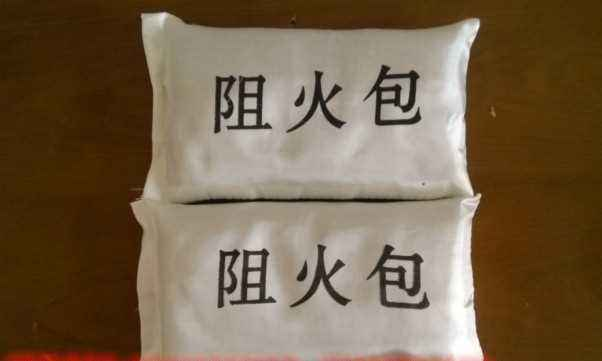 鹤岗防火枕直销