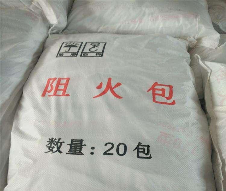 荆州防火枕带