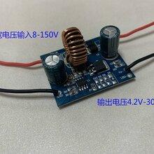 NB-IOT模块供电芯片NB-IOT模组供电芯片AL8510图片