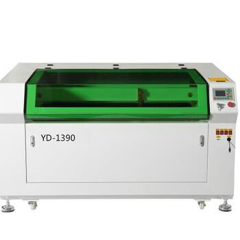 廠家供應1390激光雕刻機皮革服裝布料激光切割機