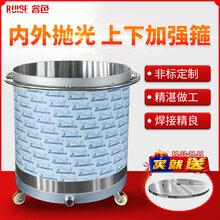 201/304不锈钢拉缸分散机拉缸小型移动式储罐不锈钢分散桶图片