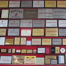 食品企业荣誉证书有哪些
