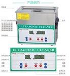 金銀首飾清洗機鐘表眼鏡工業超聲波清洗機效果潔凈如新多規格