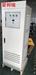 爱邦瑞DC384V-AC380V不间断电力UPS电源厂家30KWUPS逆变电源