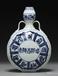 长沙哪里可以免费鉴定出手青花瓷?湖南哈布斯堡展览有限公司!