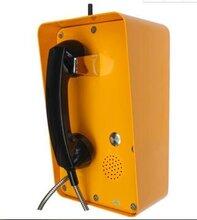 礦道鋼鐵廠抗噪音IP電話機