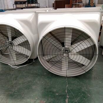 玻璃钢风机生产厂,耐氨气风机