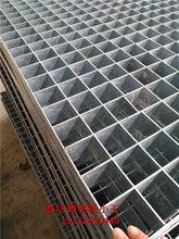 平台镀锌钢格栅板无锡平台镀锌钢格栅板平台镀锌钢格板批发河北泰江