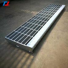 泰江供应钢格栅踏步板黑龙江钢格栅踏步钢格栅踏板平台