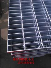 G325/30/100热镀锌平台钢格板T4G325型踏步重量踏步钢格板图片