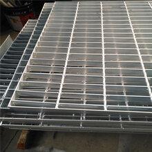 G353/30/100WFG热镀锌齿形钢格板平台踏步板钢格板生产厂家图片