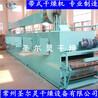 DW係列帶式幹燥機網帶式專用烘幹機