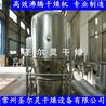GFG系列高效沸腾干燥机立式沸腾干燥机