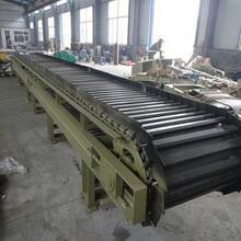 山东板链输送机生产厂家图片