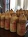 福建省福州罗源品牌酱香型白酒价格厂家直销零售批发白酒价格