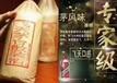 貴州納雍醬酒名稱荷花酒