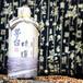 貴州息烽散裝醬香白酒白酒促銷