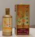 貴州古釀坊酒醬香型白酒價格家宴酒