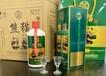 遼寧大連賴氏家宴酒白酒放心省心定制酒瓶酒·盒包裝