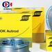 供應ER2209雙相鋼焊絲,2205焊條