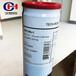 供應NiCrCoMo-1焊條,NiMo-10焊絲