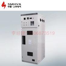 HXGN-12高压环网柜高压柜10KV电缆分支箱变压器柜厂家