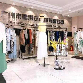 上海时尚折扣店味之道夏装森女系连衣裙女装品牌剪标特价