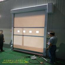 天津热销自动雷达地磁红外线感应快速卷帘门防尘隔气