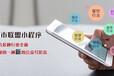 闪云新博娱乐2020官方网站/小程序代理/加盟/合作,甘孜