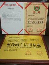 厨房设备公司哪里代办中国著名品牌认证证书