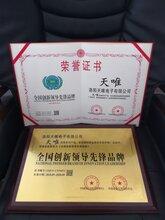 热水器企业哪里申请ISO质量认证