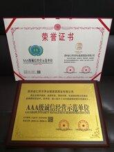濮阳市电子行业怎样申请品牌认证