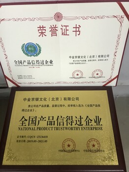 自贡市保健品企业申请绿色环保产品奖项